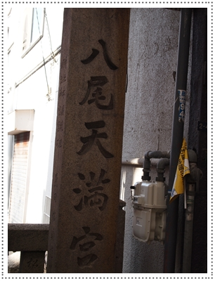 2012123008_2